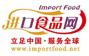 进口食品网www.importfood.net