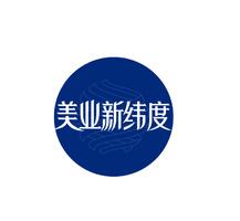 美业新维度logo
